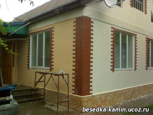 Отделка фасада одноэтажного дома фото